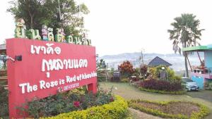 Red Rose Khao Kho Resort - Ban Pho Ngam