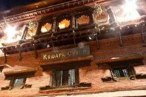 Auberges de jeunesse - Khwapa Chhen Restaurant and Guest House