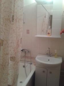 Apartment on Leskova 5 - Bibirevo