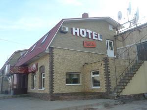 Hotel Balu - Nikolo-Pogoreloye