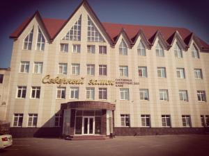 Severny Zamok Hotel - Staraya Samayevka