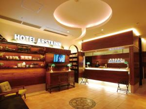 Hotel Arstainn, Hotely  Maizuru - big - 17
