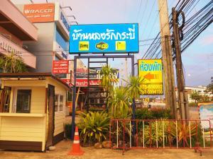 Bann Lhong Rak Krabi - Ban Na Nok (1)