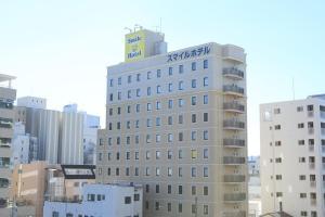 Auberges de jeunesse - Smile Hotel Shizuoka