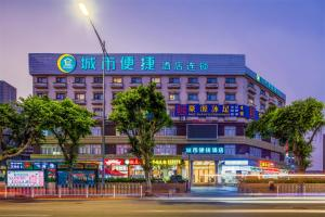 obrázek - City Comfort Inn Xinshi Qifu Road Branch