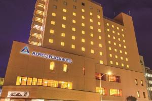 Alpico Plaza Hotel, Отели  Мацумото - big - 1