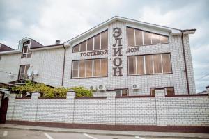 Elion Hotel - Tersa