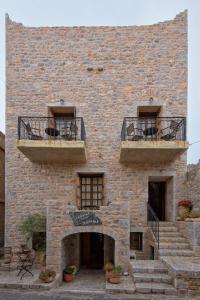 Hostels e Albergues - Guesthouse Laoula