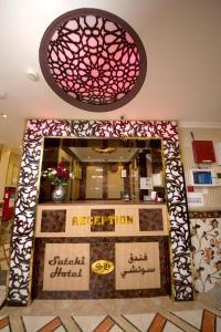 Sutchi Hotel, Отели  Дубай - big - 50