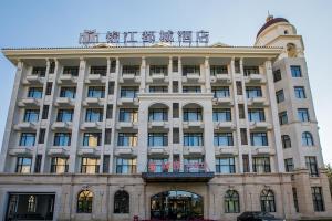 obrázek - Metropolo Shenyang YuhongNewTown