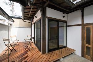 Ryourizuki no Ie, Prázdninové domy  Kjóto - big - 13