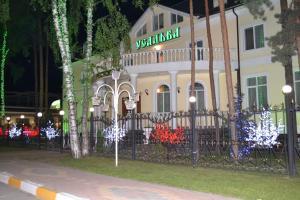 Гостиница Усадьба, Раменское