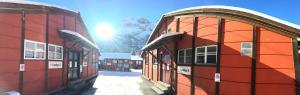 Downtown Lodge (Hostel), Гриндельвальд