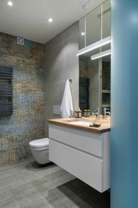 Privilege Suites, Апарт-отели  Краков - big - 108