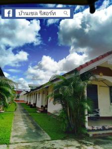 Baan Sale Resort - Ban Huai Chompu