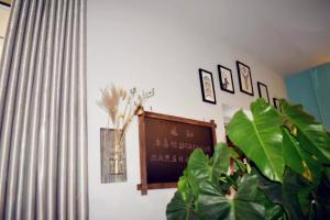 Hostels und Jugendherbergen - Forest Hostel Yinchuan