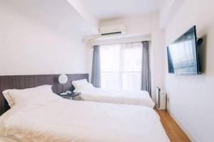 758Hostel Apartment in Nagoya 1S, Apartments  Nagoya - big - 1