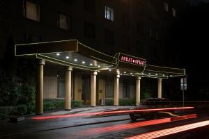 Hotel Arbat (1 of 50)