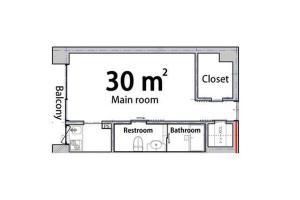 Alex Apartment in Chausuyamacho 602, Апартаменты  Осака - big - 1