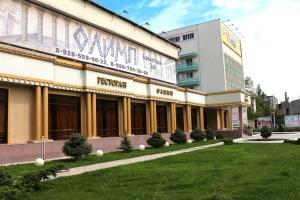Отель Спорт, Махачкала