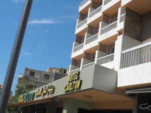 . Carlton Bhamdoun Hotel