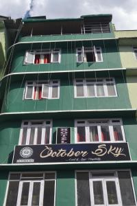 Hotel October Sky, Hotely  Gangtok - big - 16