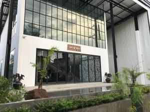 Nornlamphun Boutique Hotel - Pa Sang