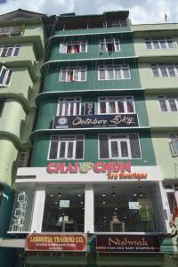 Hotel October Sky, Hotely  Gangtok - big - 44
