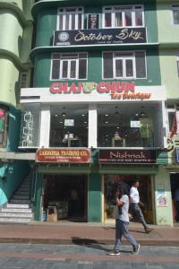Hotel October Sky, Hotely  Gangtok - big - 45