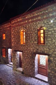 Limni Stone Apartments - Prokópion
