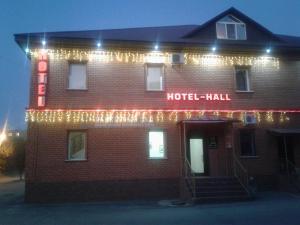 HOTEL - HALL - Novoorsk