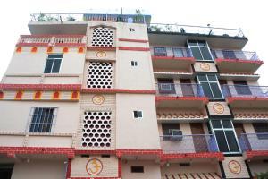 Auberges de jeunesse - Kundanbazar Guest House