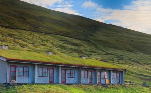 Gjáargarður Guesthouse (4 of 39)