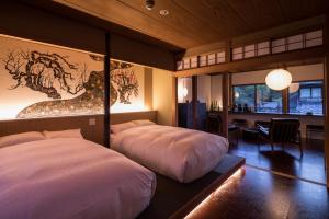 NAZUNA Kyoto Higashiyama tei -..