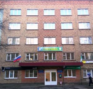 Hotel Severyanka - Inta