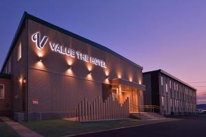 Auberges de jeunesse - Value The Hotel Higashi Matsushima Yamoto