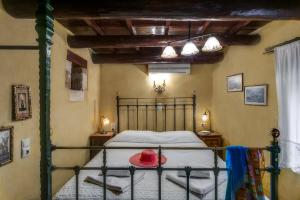 Ifigenia Traditional Rooms & Maisonettes