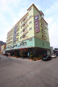 Hanting Hotel Foshan Shunde Lecong Furniture Center, Отели  Шунде - big - 1