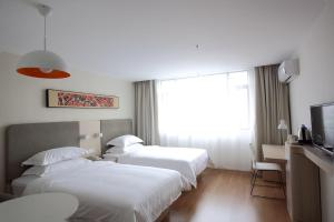 Hanting Hotel Foshan Shunde Lecong Furniture Center, Отели  Шунде - big - 6