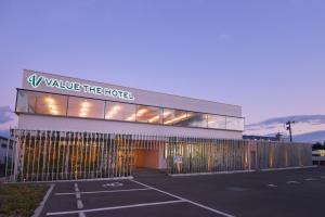 Auberges de jeunesse - Value The Hotel Sendai Natori