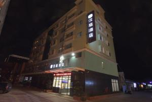 Hanting Hotel Foshan Shunde Lecong Furniture Center, Отели  Шунде - big - 20