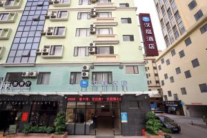 Hanting Hotel Foshan Shunde Lecong Furniture Center, Отели  Шунде - big - 13