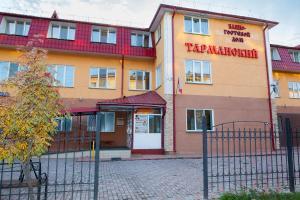 Tarmansky Hotel - Yarkovo