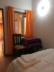 Pakareq Tampu, Guest houses  Maras - big - 22