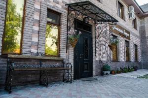 Парк-Отель Золотой берег, Крестовая Поляна