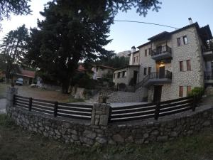 Hotel Katafigio - Elati Trikalon