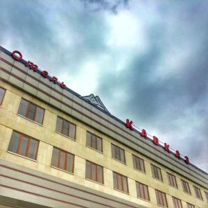 Hotel Kavkaz - Tomuzlovskoye
