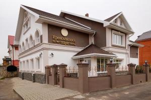 Kremlyovskiy Park - Ryazan
