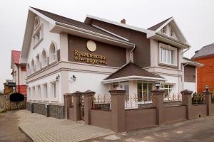 Kremlyovskiy Park - Agro-Pustyn'