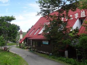 Accommodation in Kurihara